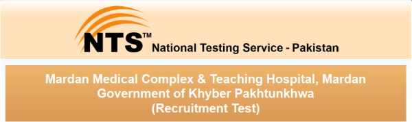 Mardan Medical Complex Teaching Hospital, MMC Jobs 2021 NTS Test Application Form Eligibility Criteria