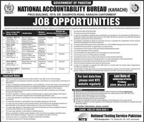 National Accountability Bureau NAB Karachi Jobs 2015 NTS Test Application Form Download Eligibility Selected Candidates