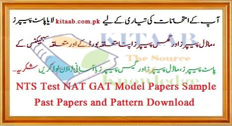 All NTS Jobs Test Pattern Model Papers Sample Papers and Syllabus