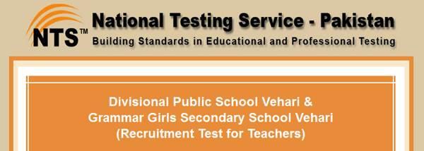 Divisional Public School Vehari DPS Teachers Jobs 2015 NTS Test Result Answer Key