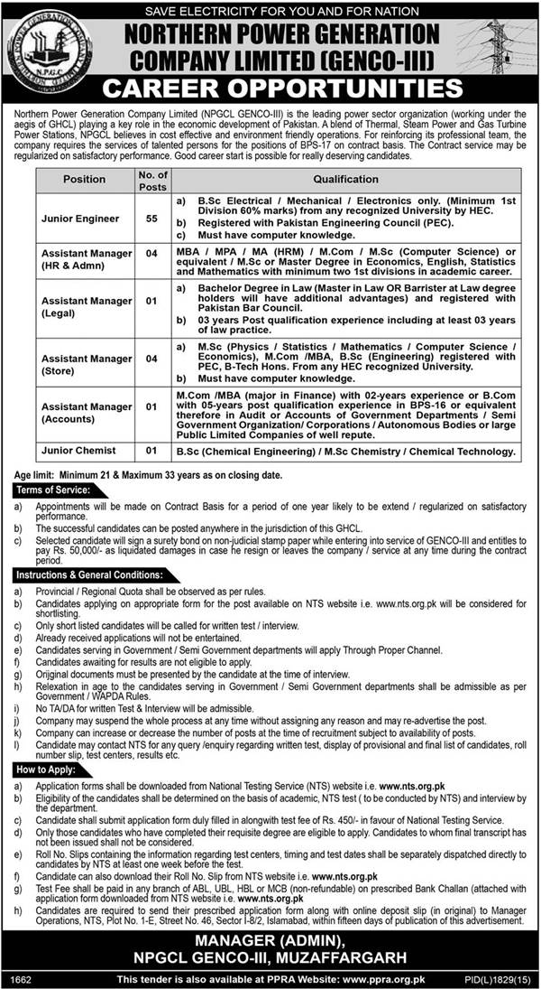 Northern Power Generation Company NPGCL GENCO Junior Engineer Jobs 2015 NTS Test Application Form Online
