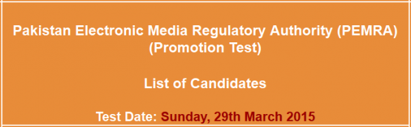 Pakistan Electronic Media Regulatory Authority PEMRA Jobs NTS Test 2015 Result Answer Key Roll Number Slips
