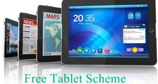 Punjab Free Tablet Distribution Scheme 2021 For 60000 Science Teacher