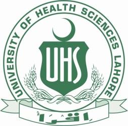 UHS Entry Test 2017 Dates and Schedule Online Registration Procedure