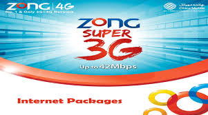 Zong 3G 4G Internet Packages For Ramadan Postpaid Prepaid Charges Monthly Weekly 15 Day Per Day