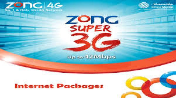 Zong 3g Packages Rates Postpaid and Prepaid in Pakistan