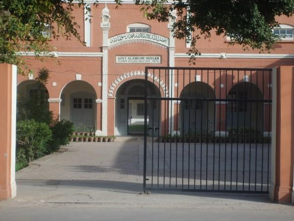 Multan Govt Alamdar Hussain College Admission 2017 Form Download Eligibility Entry Test Dates