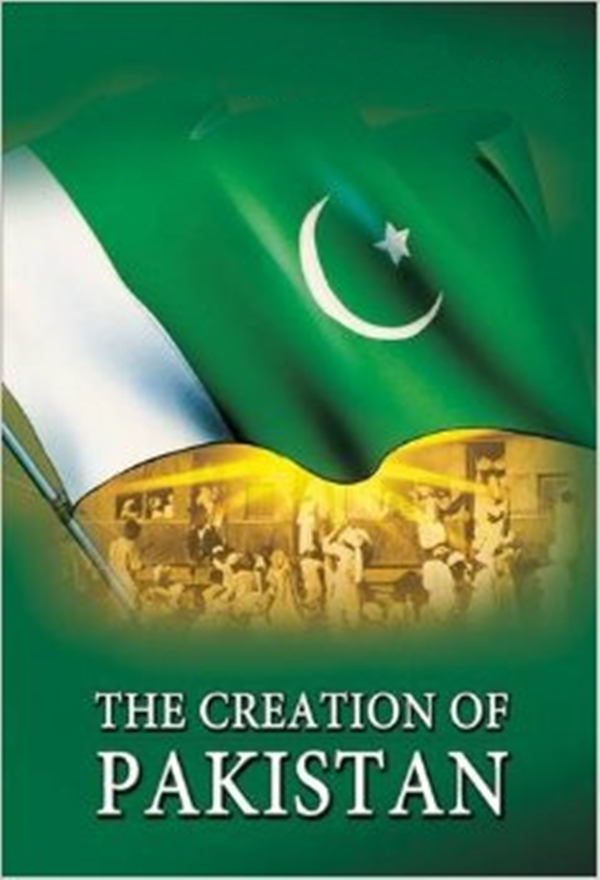 Write Down the Aims & Objectives of the Creation of Pakistan?