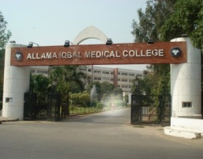 Allama Iqbal Medical College Admission 2017 in MBBS BDS DPT D.Pharm Eligibility Criteria Form Download