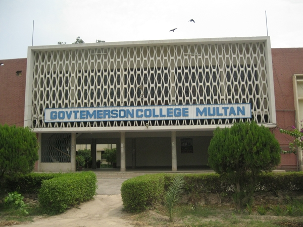 Multan Govt College Civil Lines Admission 2019 Form Download Eligibility Entry Test Dates