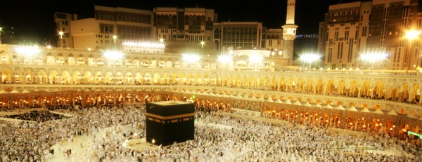 New Hajj Packages in Pakistan 2015 Rules and Policies of Traveling Agencies