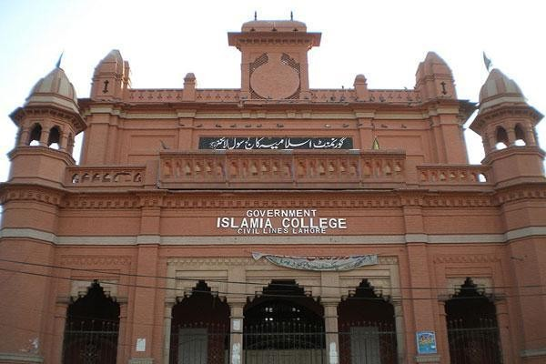 Lahore Islamia College Civil lines Admission 2017 Dates and Schedule Form Download Entry Test