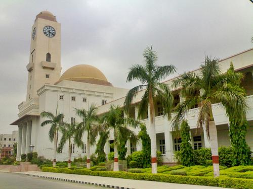 Nishtar Medical College Multan Admission 2019 Eligibility Criteria Form Download