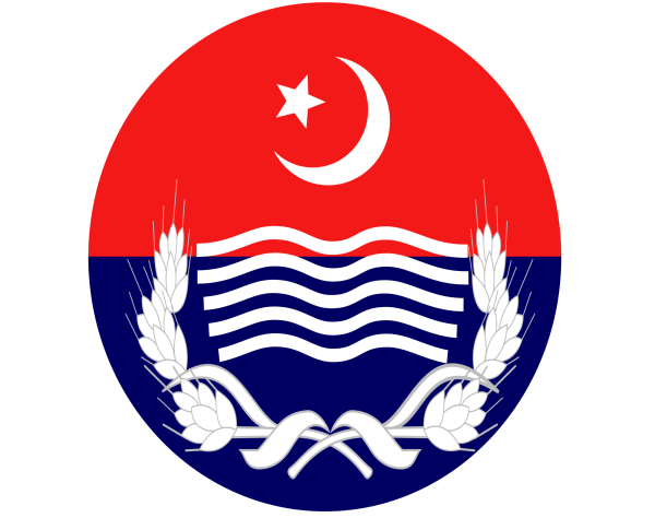 Gilgit Baltistan Police Jobs 2017 As An ASI SI Computer Operator Data Entry Operator Constable Male Female Clerk Police Jobs in GB