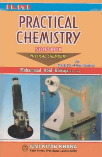 New Pattern Practical Notebook Physics/Computer/Chemistry/Bio 9th & 10th Class