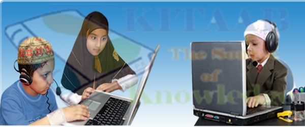 In pdf pak read quran