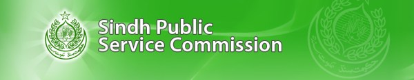 SPSC Job Sindh Public Service Commission 2017, Lecturer, Assistant Administrator Applying Procedure Application Form