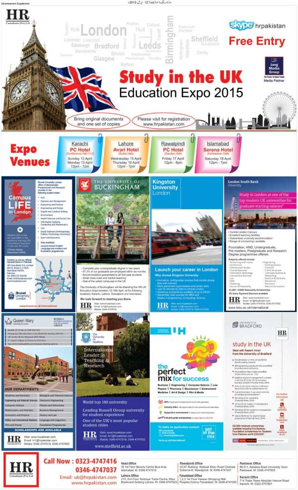 Study Abroad in UK Admission 2015 Colleges Universities List to Apply Registration Online Dates