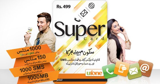 Ufone Rs 500 Super Card Local & PTCL 1000 Mints Internet Other Network SMS