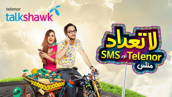 Talkshawk Saat Se Saat Offer Unlimited Call Daily Based Bundle Offer Activation Deactivation Charges