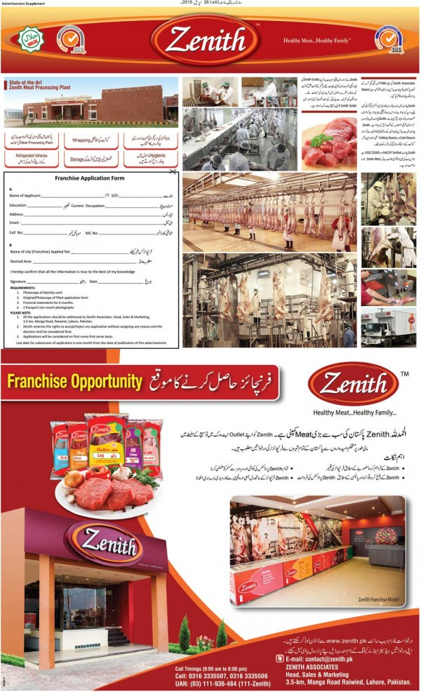 Zenith Halal Meat Franchise Application Form Eligibility Dates