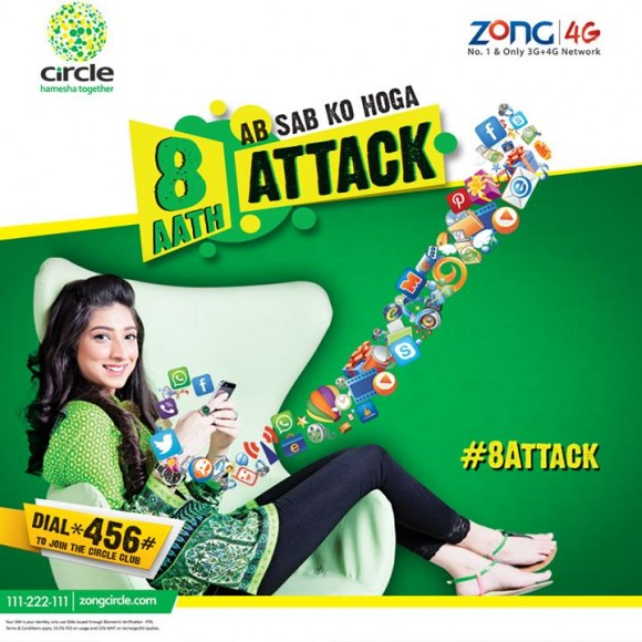 Zong 8attack Offer Package Details Rates Activation Internet Free Calls 24 Hours
