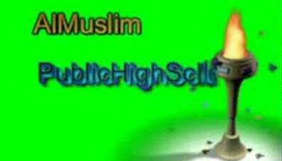 Peshawar Al Muslim Public High School Admission 2015 Form Download Eligibility Entry Test Dates