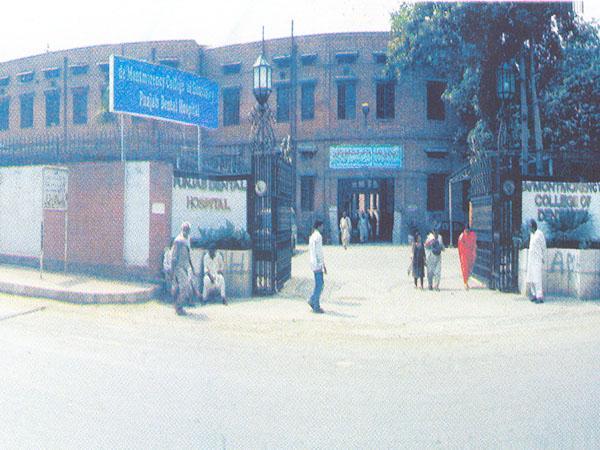 De'Mont Dental College Lahore Entry Test Admission 2017 Dates and Schedule Merit List