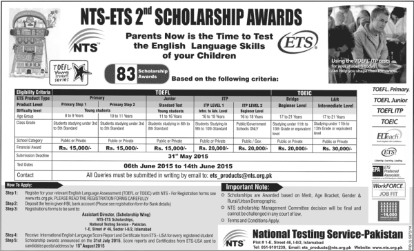 NTS EST 2nd Scholarship Awards 2015 Eligibility Criteria TOEFL TOEIC Application Form Download
