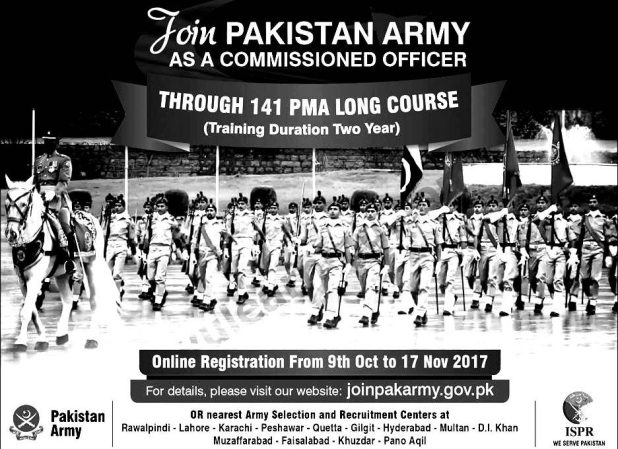 Join PAK Army As A Commissioned Officer 2017 Through 35th Graduate Course Online Registration