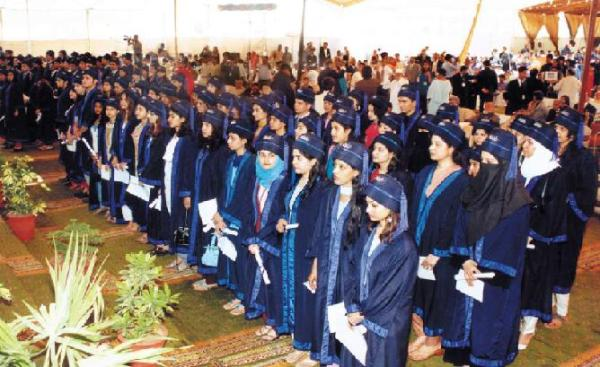 Baqai Medical College Karachi Admission Entry Test 2017 Dates and Schedule Merit List
