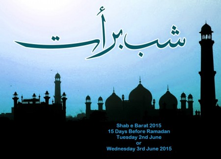 Shab-e-Barat 2015 in Pakistan Special Programs and Shows