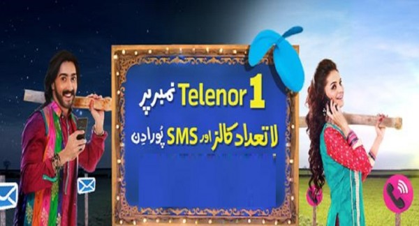 Telenor Launch New Offer in Rs. 5/- Unlimited SMS & Calls for One Number