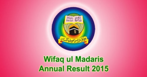 BISE Wifaq ul Madaris Board 1436 Hijri Matric 9th and 10th Class Result 2017 by Roll Number