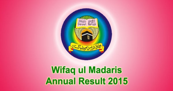 BISE Wifaq ul Madaris Board 1436 Hajri Matric 9th and 10th Class Result 2015 by Roll Number
