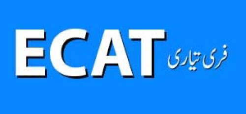 UET Engineering Admission ECAT Entry Test 2017 Syllabus Download For Preparations Electrical Mechanical Civil Computer Science