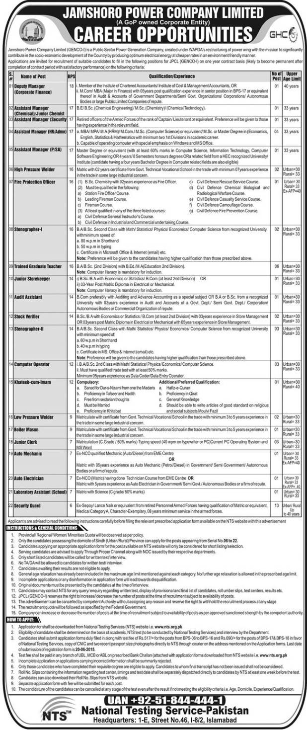 Gujranwala Electric Power Company GEPCO Jobs 2015 Application Form NTS Test Candidates Lists Roll Number Slips