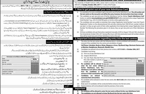 UHS Lahore MCAT Test 2017 Dates Schedule and Date Sheet Application Form