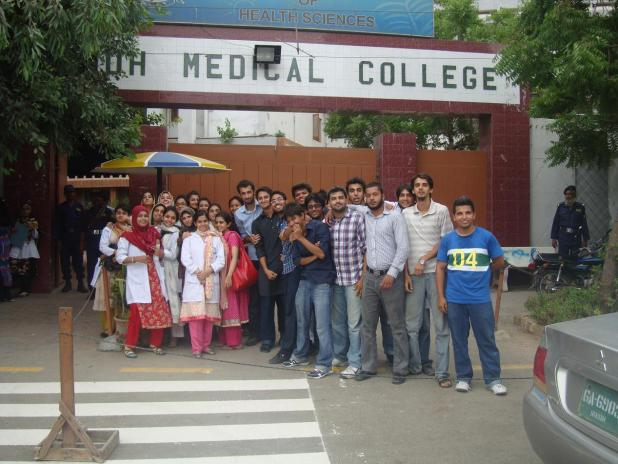 MBBS/BDS/DPT Admission 2021 in Medical Colleges in Punjab MCAT Test and Merit Lists