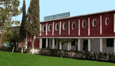 Balochistan University of Engineering and Technology Khuzdar Admission 2017 Eligibility Criteria Form