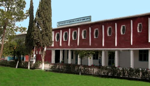 Balochistan University of Engineering and Technology Khuzdar Admission 2017 in Electrical Mechanical Civil Application Form Procedure to Apply Engineering College in Balochistan