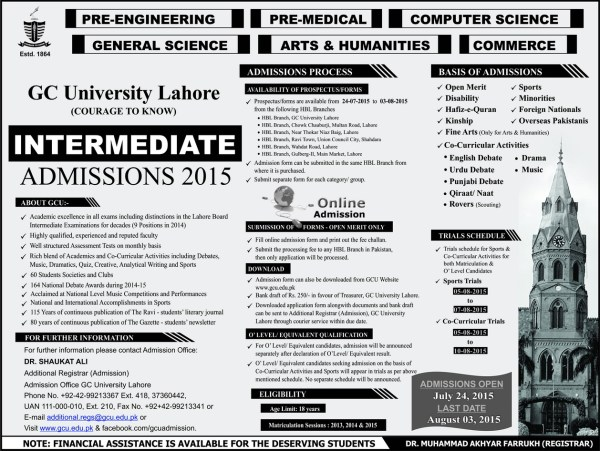Government College University GC Lahore Engineering Admission Fall 2017 ECAT Entry Test Merit Lists Dates and Schedule