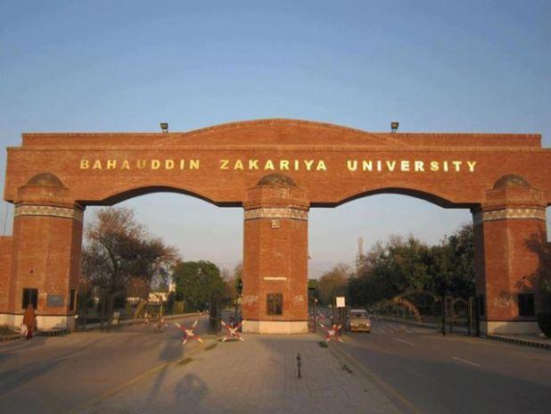 BZU University Lahore Campus Admission 2020 Schedule Eligibility Criteria Application