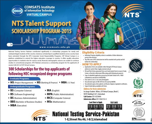 COMSATS NTS Talent Support Program Scholarship 2015 Apply Eligibility Undergraduate/Graduate Programs