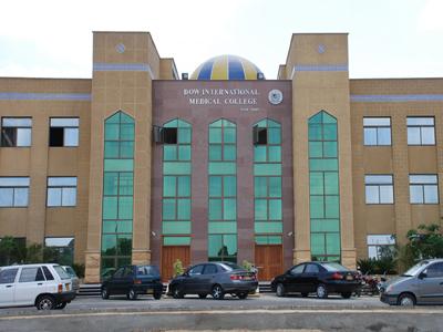 DIMC Medical College MBBS BDS DPT D.Pharm MCAT