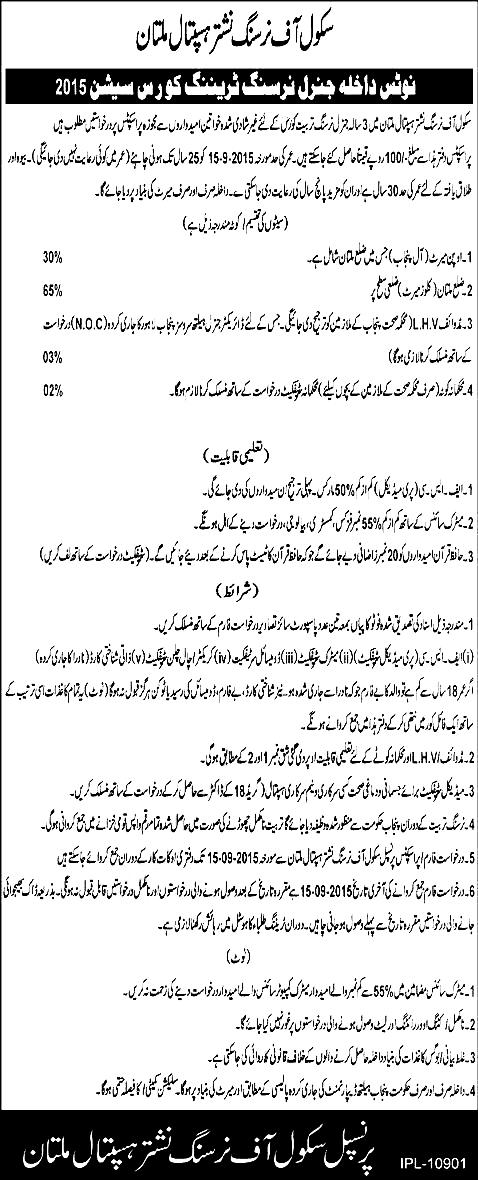 School of Nursing Nishtar Hospital Multan Admission 2015 Applying Procedure Form Eligibility