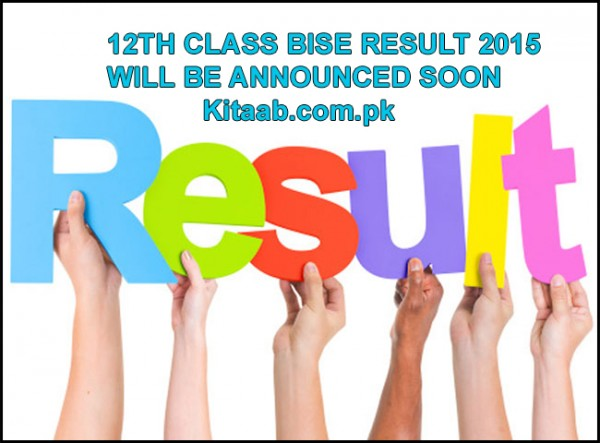 Federal Board 12th Class Result 2017 Inter Part 2 FBISE Result 2017 by Name & Roll Number