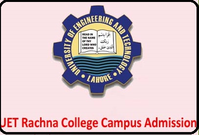 UET Rachna Gujranwala Engineering ECAT Entry Test 2017 Answer Key Result Merit Lists