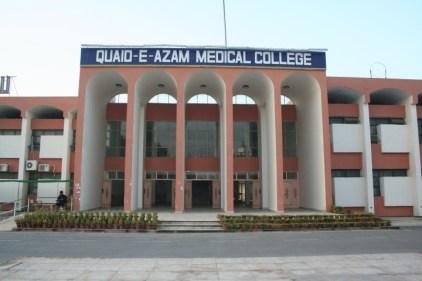 QAMC Quaid-e- Azam Medical College Merit List 2020 For MBBS BDS DPT Final 1st and 2nd Merit Lists