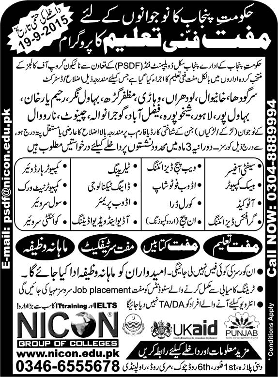Punjab Skills Development Fund PSDF Free Courses 2015 in NICON Group of Colleges Form Download Eligibility Dates and Schedule